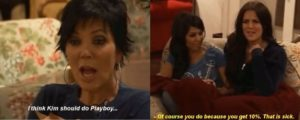 Kris Jenner thinks Kim Kardashian should do Playboy.